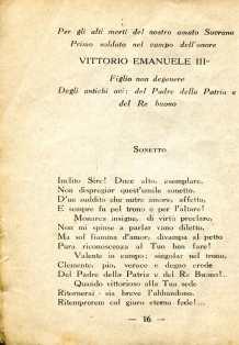 13. Pro guerra italo-austriaca, 1916, Sonetto per Vittorio Emanuele III [Archivio privato Francesco Di Marzio]