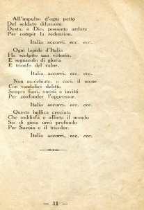 8. Pro guerra italo-austriaca, 1916, Inni bellici e patriottici [Archivio privato Francesco Di Marzio]