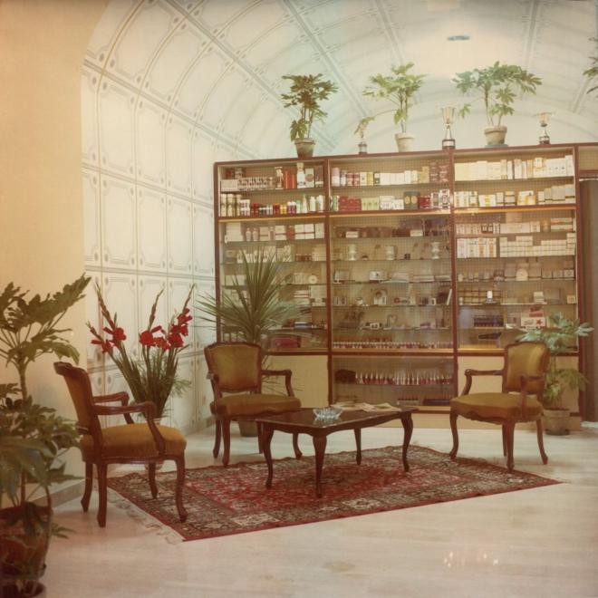 Archivio privato di Egisto Fiori, Rieti, Salone di Luigi Fiori